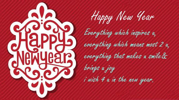 Happy New Year, 2016, Messages