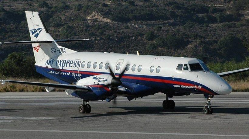 Χάος άνευ προηγουμένου σε πτήση από τη Σύρο για Αθήνα