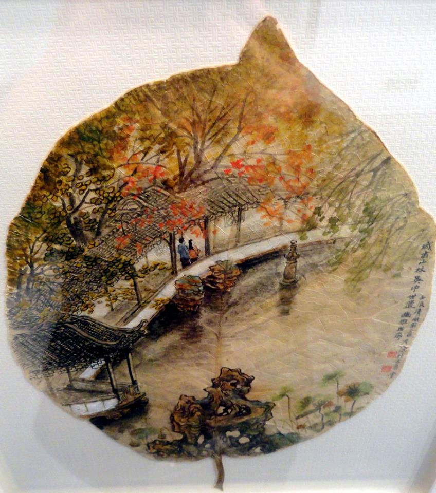 11-Landscape-Pang Yande-Leaf-Painting-Folk-Art-and-Environmental-Protection-www-designstack-co