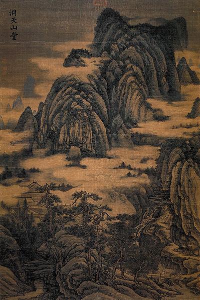 """""""Paisaje"""", Dong Yuan"""