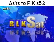 http://www.riknews.com.cy/index.php/tv/sat-live