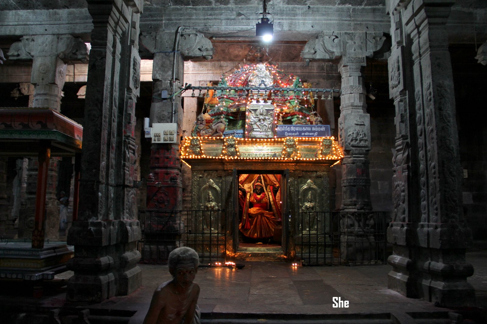 first five thirumurai A website on carnatic music, thevaram, history and culture of kallidaikurichi,   about 18,000 songs in tamil, of which first 7 volume constitute the thevaram top   trinity), who lived about five decades before the carnatic trinity (tyagaraja,.