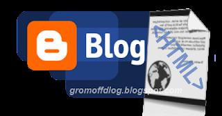 Краткий курс HTML для начинающего блоггера