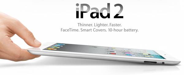 iPad 2 na Apple Store