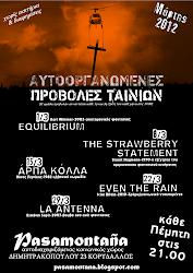 μαρτης 2012