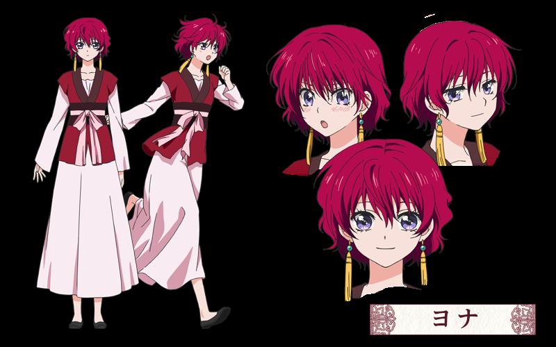 Akatsuki no Yona 001