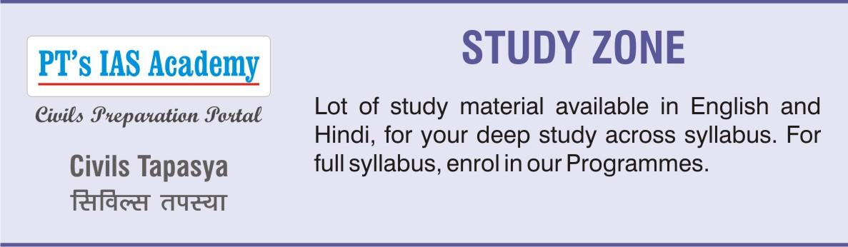 Civils Tapasya - Study Zone
