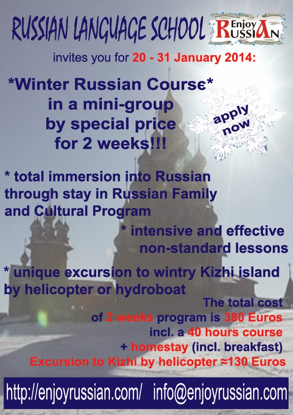 russian coursework Courses from other departments may count if their subject matter has significant russian or eurasian content for the certificate in russian studies, students must complete 14 semester hours in related coursework and maintain a gpa of 30 (these new requirements are currently under review formal approval is expected.