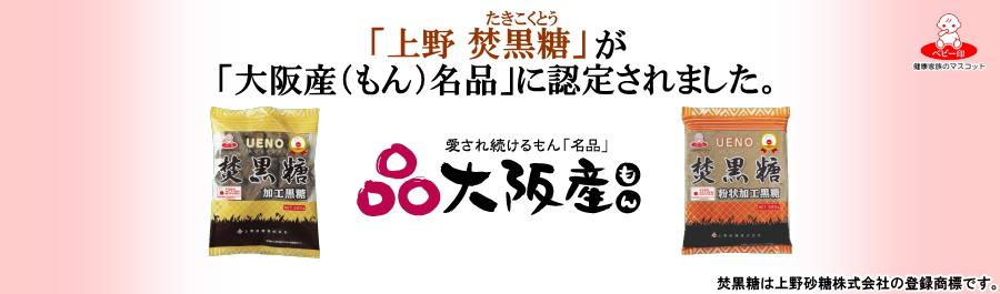 http://www.osatou.com/