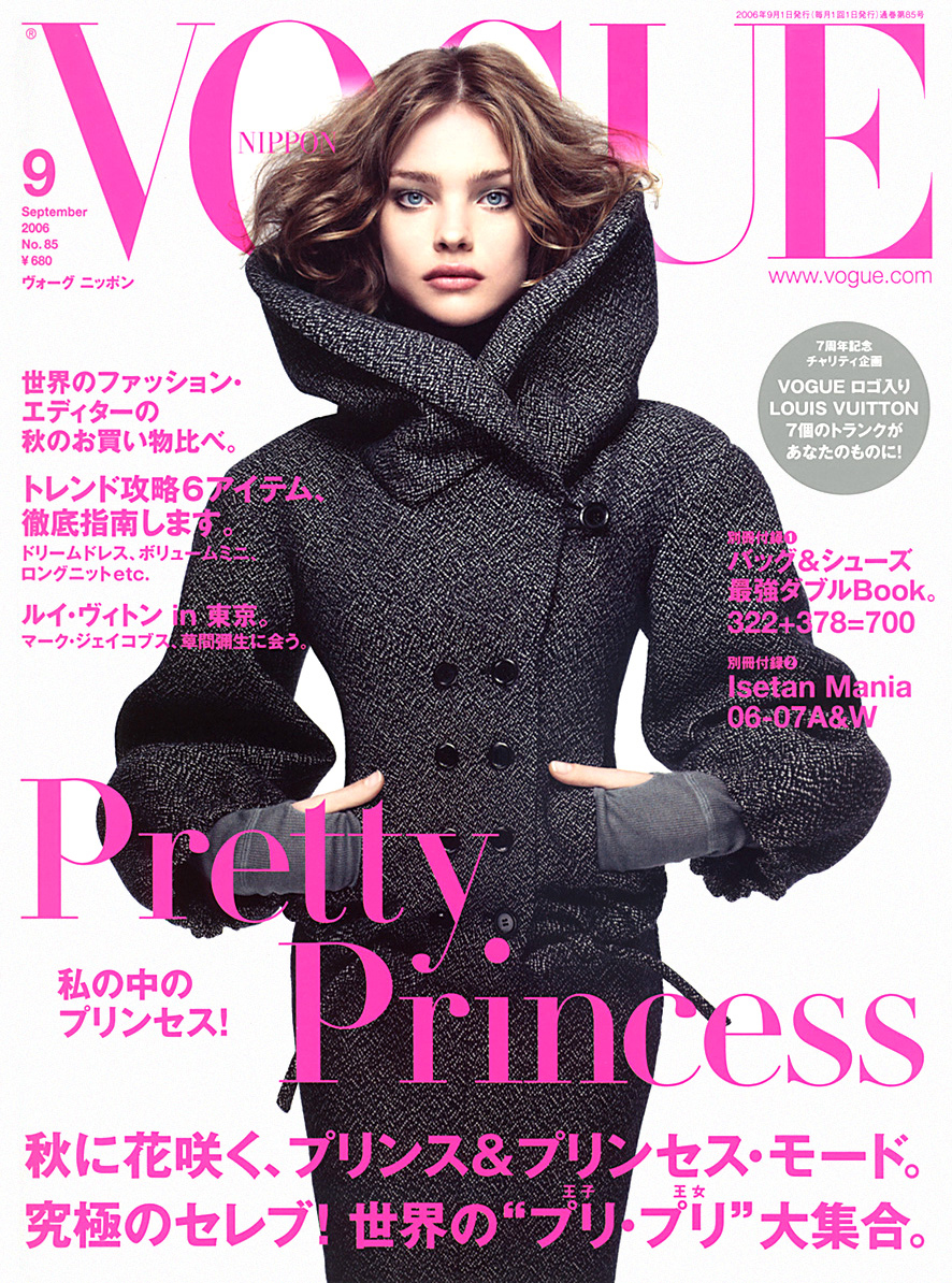 Natalia Vodianova wearing Louis Vuitton Fall/Winter 2006 photographed by Craig McDean for Vogue Nippon September 2006 via fashioned by love british fashion blog