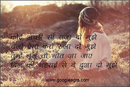 Sad Quotes On Love Hurts In Hindi Images : sad-girl-love-love-hurts-cute-crying-girl-lovepicturex-blogspot-com ...