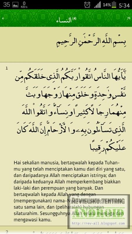 Tampilan BI Quran sesudah font dibesarkan (rev-all.blogspot.com)