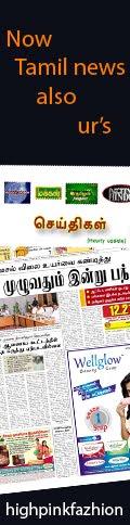tamil news, tamil film news