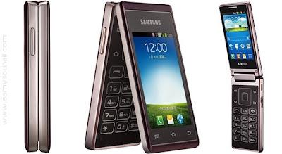 رسمياً الهاتف Samsung Hennessy بشاشتين من شركة سامسونغ