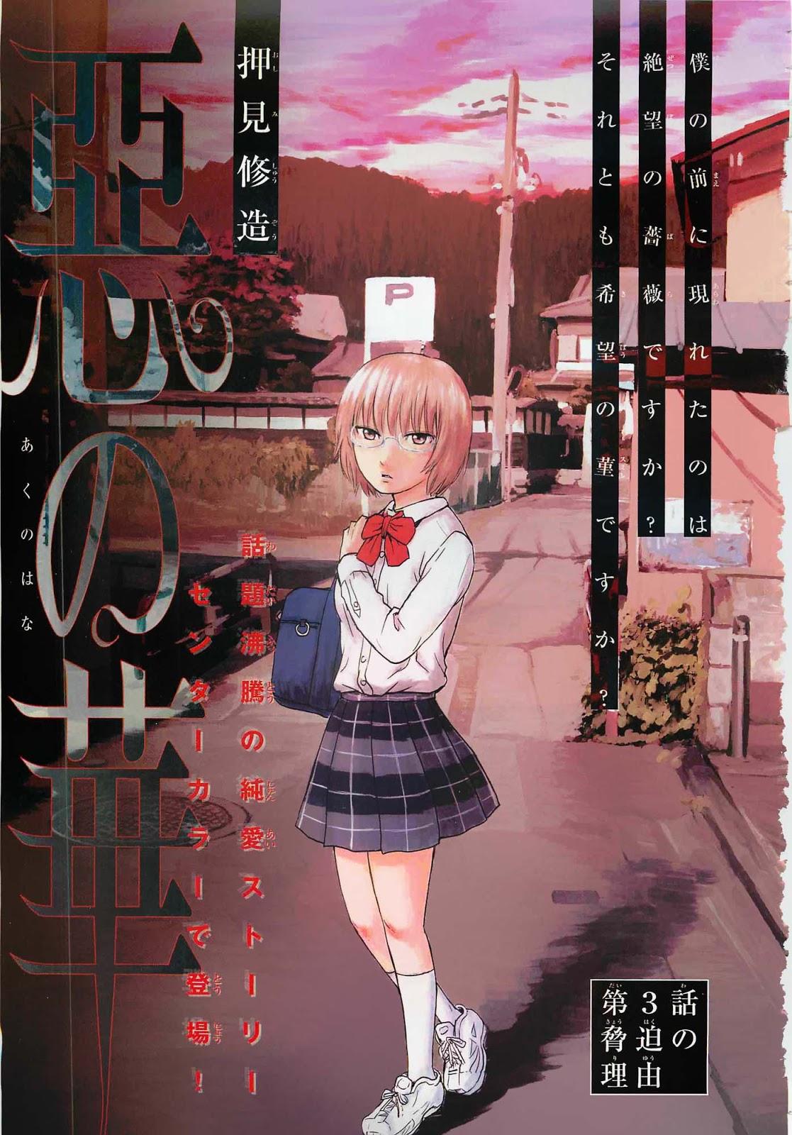 500 Mangás que você deve ler - Página 6 Aku+no+Hana