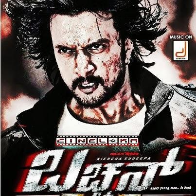 Mussanje Maathu Kannada Movie Songs Free Download 320kbps