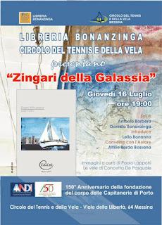 """PRESENTAZIONE DEL LIBRO """"ZINGARI DELLA GALASSIA"""" DI LUIGI GALLO"""