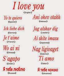 Frases De Amor: Yo Te Quiero I Love You Ai Shite Imasu Ti Amo