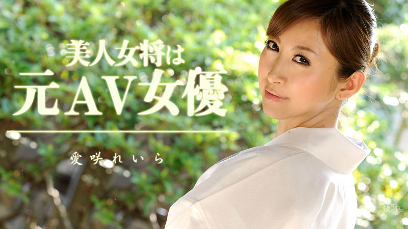 Japan Av xxx 081013-402 beauty proprietress the original AV actress HD