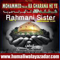 http://ishqehaider.blogspot.com/2013/10/rehmani-sister-nohay-2014.html