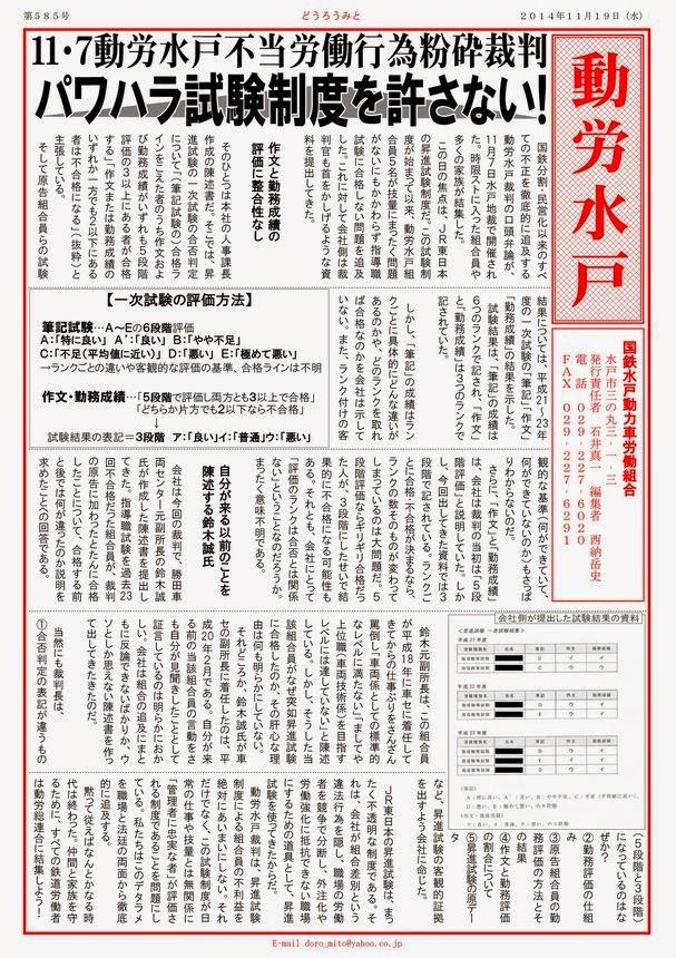 http://file.doromito.blog.shinobi.jp/b401f411.pdf