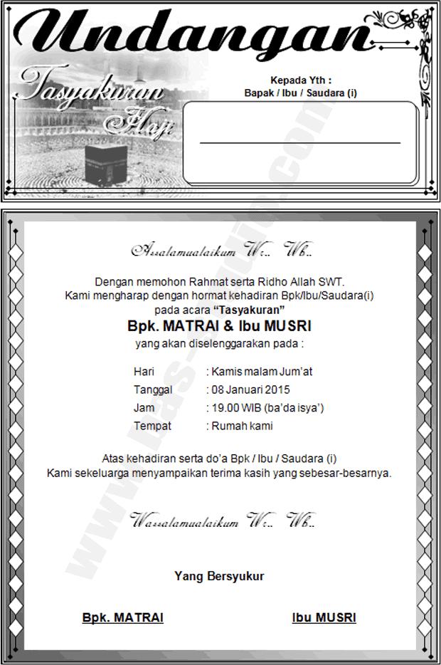 desain undangan tasyakuran haji