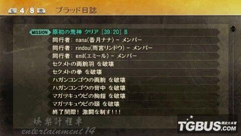 201101020115_002.jpg