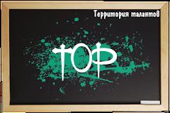 """Задание """"Зимняя спячка"""". Февраль 2013."""