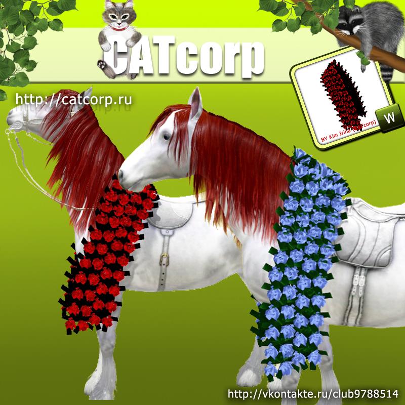 Мастерская CATcorp - Страница 2 Horsescover0