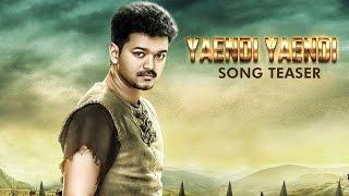 Puli – Yaendi Yaendi Song Teaser| Vijay, Shruti Haasan | DSP | Chimbu Deven