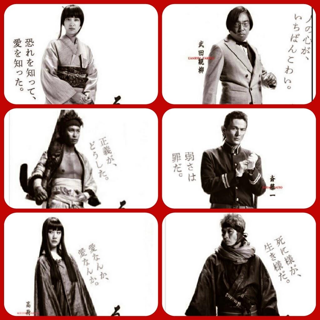 Sakura Corner: Rurouni Kenshin るろうに剣心 / Samurai X ( Live