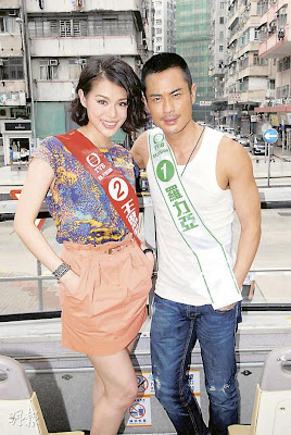 Kevin Cheng Ghetto Justice