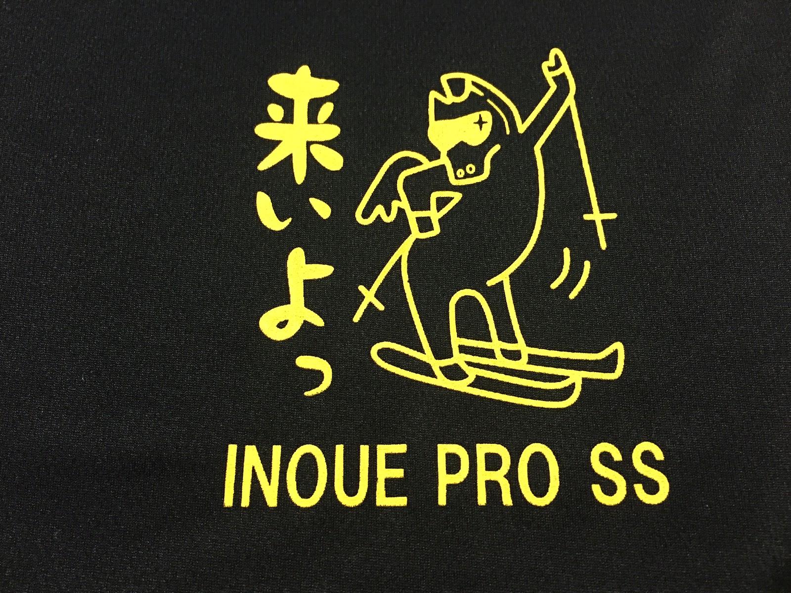 プリントTシャツ、トレーナーの事ならプリントワークへ