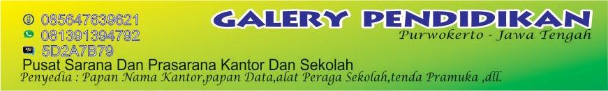galery pendidikan