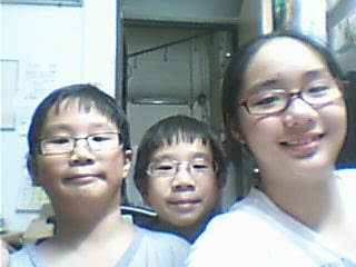 Me and my cousins. Eugene on the left and Edric in the middle.