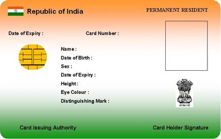 First card national credit company