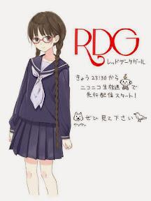 Red Data Girl