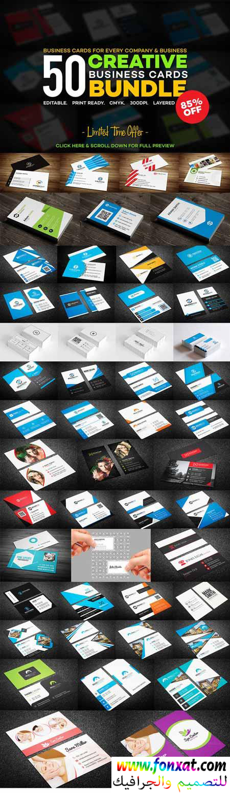 business card تصميم كارت شخصى احترافى psd رقم 8