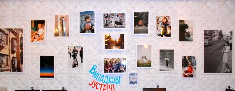 Багатобарвний світ мистецтва  Випадкові зустрічі Валентини Головань 38174f853d269