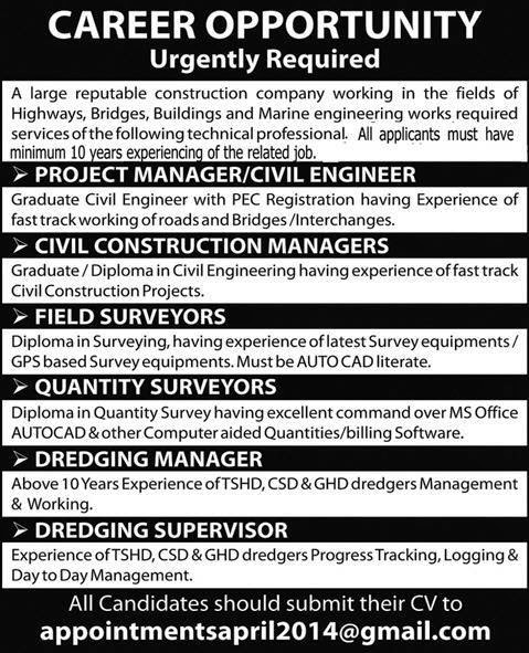 FIND      JOBS     IN    PAKISTAN    PROJECT   MANAGER / CIVIL  ENGINEER       JOBS    IN   PAKISTAN      LATEST     JOB    IN     PAKISTAN