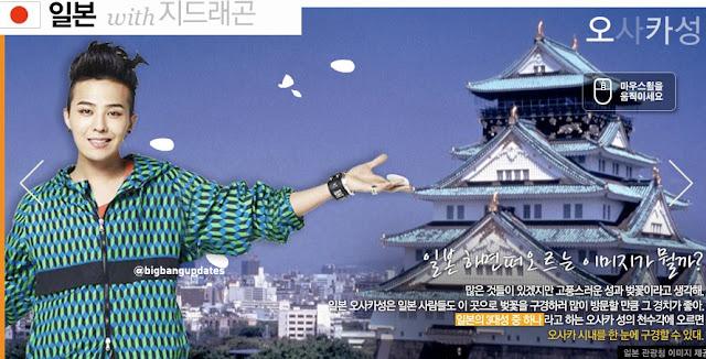 Big Bang with Jeju Air