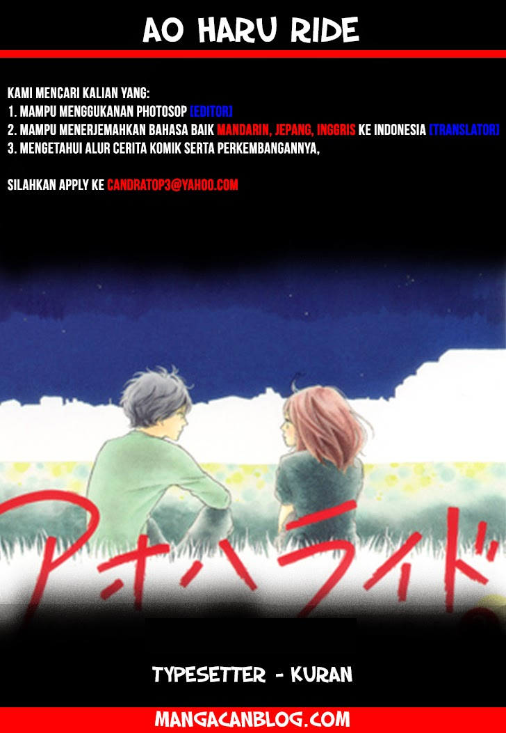 Dilarang COPAS - situs resmi www.mangacanblog.com - Komik ao haru ride 048 - chapter 48 49 Indonesia ao haru ride 048 - chapter 48 Terbaru  Baca Manga Komik Indonesia Mangacan