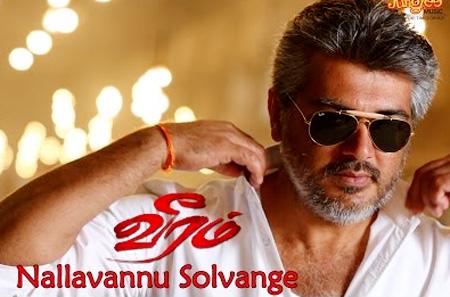 Nallavannu Solluvanga | Full Length Video Song | Veeram | Ajith | Tamanna | Devi Sri Prasad