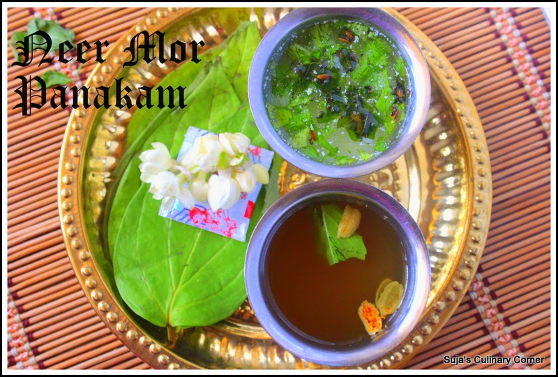 Sujas culinary corner neer mor and panakampanagam rama navami neer mor and panakampanagam rama navami festival recipes forumfinder Gallery