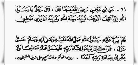 Riya' Membuat Ustadz Dan Pembaca Al-Qur'an Ini Masuk Neraka