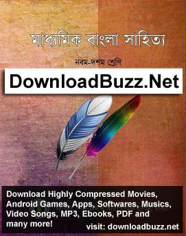Class 9-10 (SSC) All PDF Textbooks of Bangladesh PDF Download