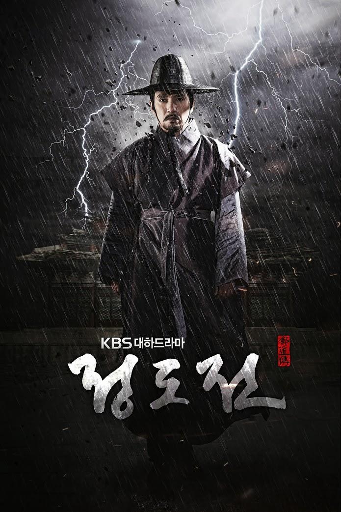 1 film korea terbaru