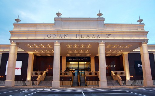 Dubai inside c c gran plaza norte 2 majadahonda - Gran plaza norte 2 majadahonda ...