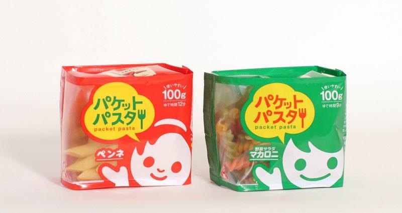 recopilación packaging japonés
