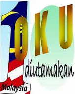 ORDER NOW OKU STICKER